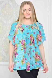 Блуза Р2054