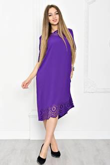 Платье Т1918