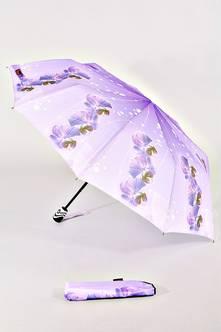 Зонт Д4540
