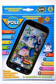 Интерактивный телефон Г6669