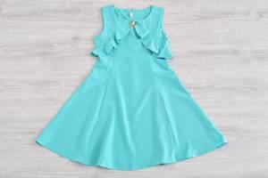 Платье Т9030