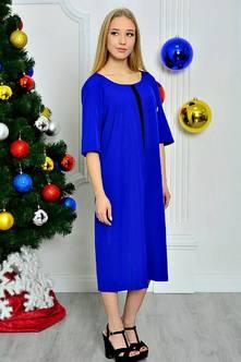Платье П8223