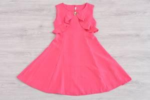 Платье Т9031