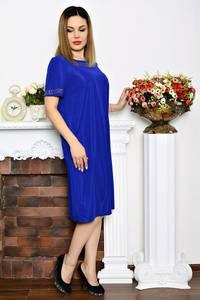 Платье длинное деловое синее Р6350