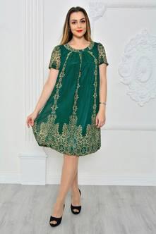 Платье П9633