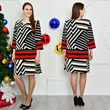 Платье П7610