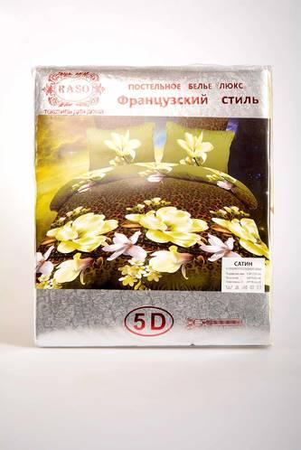 Комплект постельного белья И3552