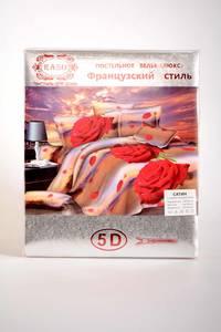 Комплект постельного белья И3553