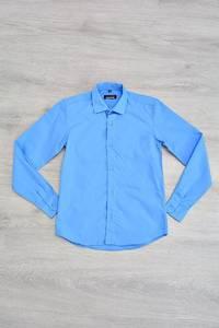 Рубашка П8015