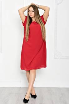 Платье Т1925