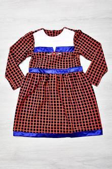 Платье П7063
