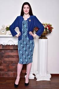 Платье длинное офисное деловое Р8735