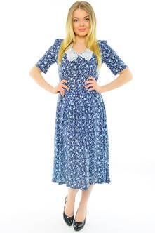 Платье Н0147