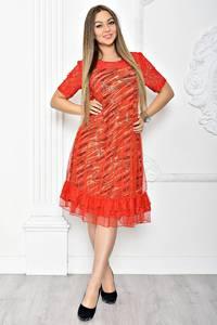 Платье длинное вечернее красное Т2231