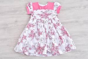 Платье Т9045