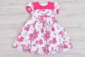 Платье Т9046