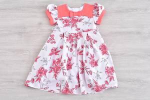Платье Т9047