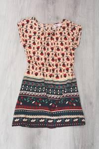 Платье Р5050