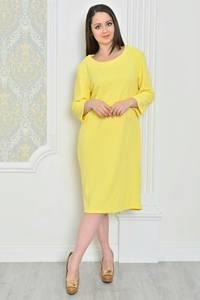 Платье длинное вечернее желтое Р0377