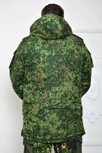 Камуфляжная куртка Р1683