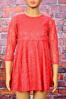 Платье П5643