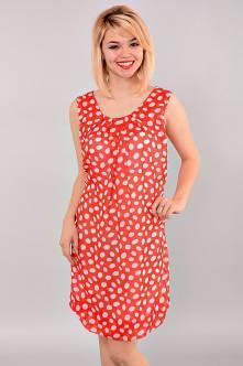 Платье Г9761