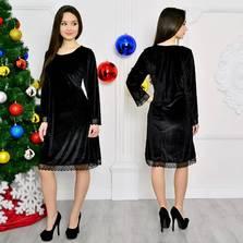 Платье П8217