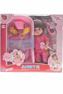 Функциональная кукла М2175