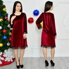 Платье П8218