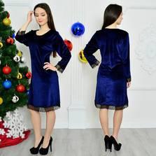 Платье П8219