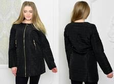 Куртка Р2931