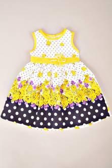 Платье И8585