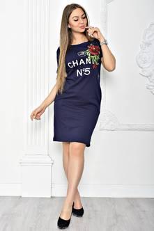 Платье Т2240