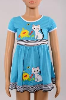 Платье Г5313