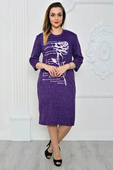 Платье П9651