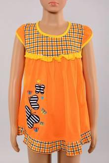 Платье Г5317