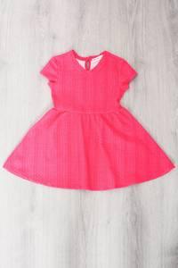 Платье Р5069