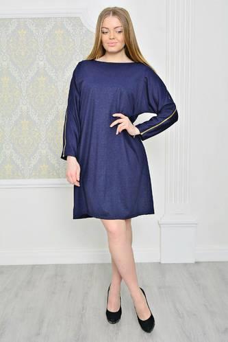Платье короткое синее вечернее Р2073
