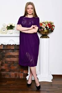 Платье длинное с принтом офисное Р7260