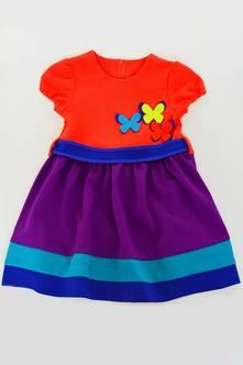 Платье Н0070