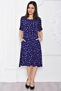 Платье длинное офисное синее С9603