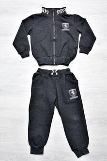 Спортивный костюм П8986
