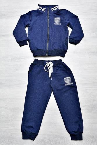 Спортивный костюм П8987