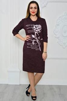 Платье П9657