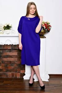 Платье длинное синее вечернее Р7263