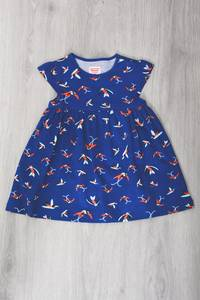 Платье Р5073