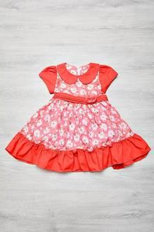 Платье П7086