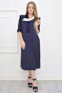 Платье длинное синее в горошек Т4429