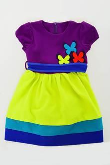 Платье Н0072