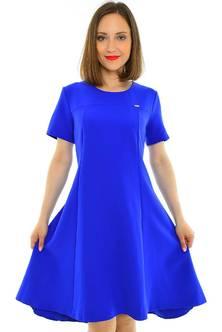 Платье Н0696
